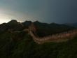 Великая Стена после ливня. А. А. Мельников