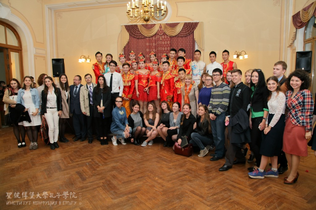 День Китая в СПбГУ