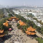 Китай, фотографии Уханя