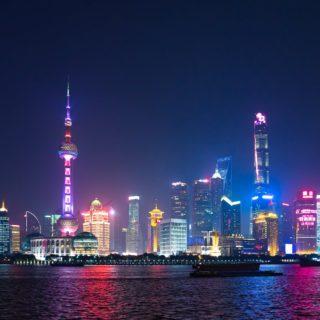 Современная культура Китая