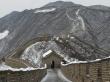 Мощна и сурова великая китайская стена. Е. В. Денисов