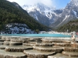 Снежная гора Нефритового Дракона в Юннани. Е. Н. Касимова