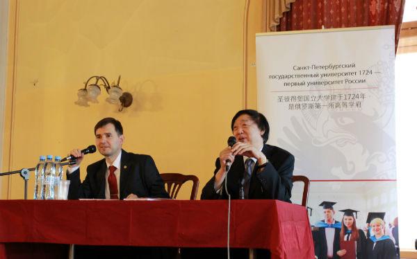 Заместитель председателя КНР Ли Юаньчао в СПбГУ